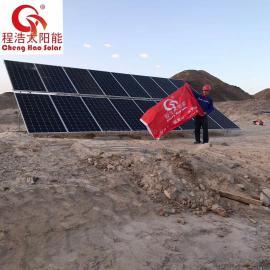 程浩5000w太阳能发电系统 5kw太阳能离网发电系统CH-GF-5KW