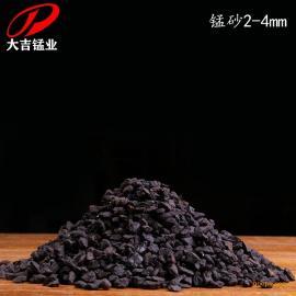 大吉锰业锰砂滤料 净水处理除铁 二氧化锰 过滤材料 水处理设备DJ20200829