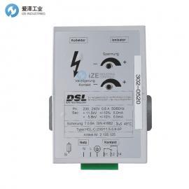 DSL高压发sheng器HGL-C-230/11,5-5,8-5P