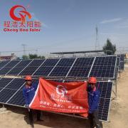 程浩新能源20kw地面太阳能光伏发电系统 分布式光伏电站CH-GF-20KW