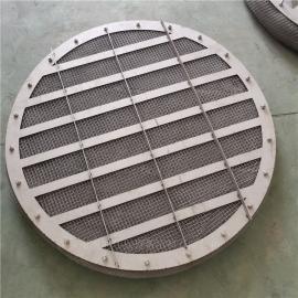 凯迪多效蒸发室钛材除雾器TA2钛丝网式除沫器