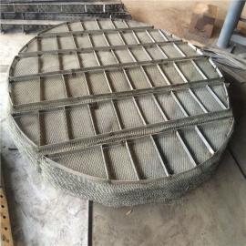凯迪丝网除沫器不锈钢材质除雾装置用于气液分离装置中