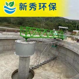 新秀环保絮凝池刮泥机安装方式ZBXN