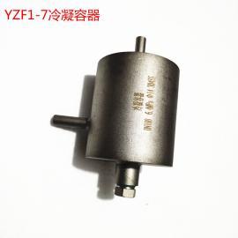 巨捷机械304不锈钢冷凝容器DN100 焊接式冷凝管 YZF1-7冷凝器Φ14