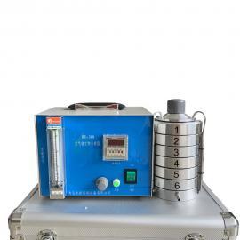 凯跃环保六级撞击式采样器 安德森空气采样器BY-300