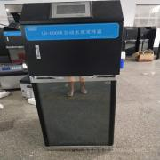 路博在线水质采样器用户问题解答,升级版LB-8000K