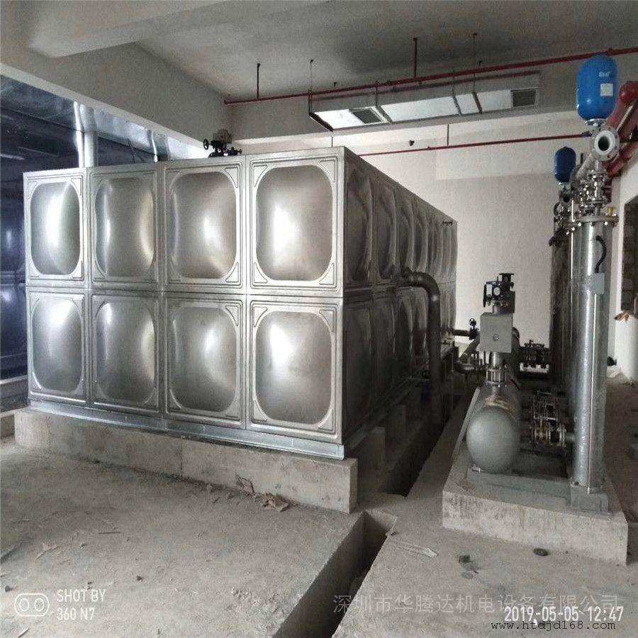 华腾达牌不锈钢水箱厚度标准