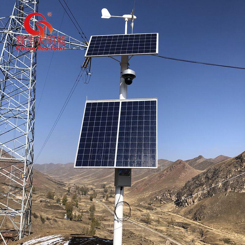 程浩新能源风光互补供电系统 太阳能监控供电系统CH-FG-1.3KW