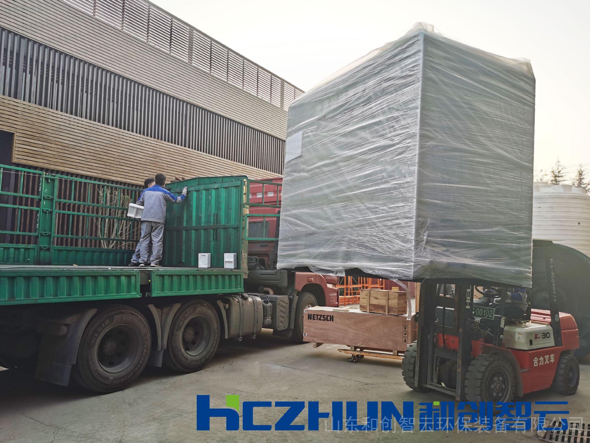 安徽生活污水厂消毒设备