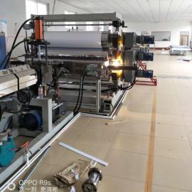 艾斯曼机械生产pet片材设备 PET透明吸塑片材生产线75/44