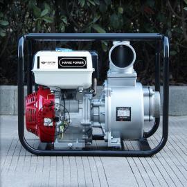 HANSI翰丝4寸手推式汽油机抽水泵HS40X