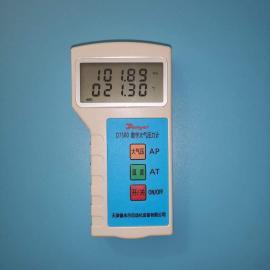数字气压表/大气压力计D7500德米尔