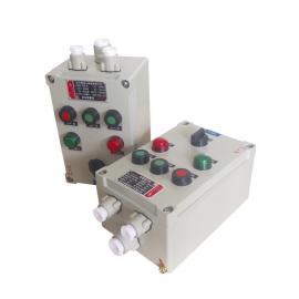 依客思回流泵现场防爆按钮箱操作柱BZC-A2D2K1G