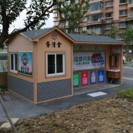 绿华lvhua苏·州垃圾分类房销售-分类垃圾房厂-垃圾房生产商ljf--12