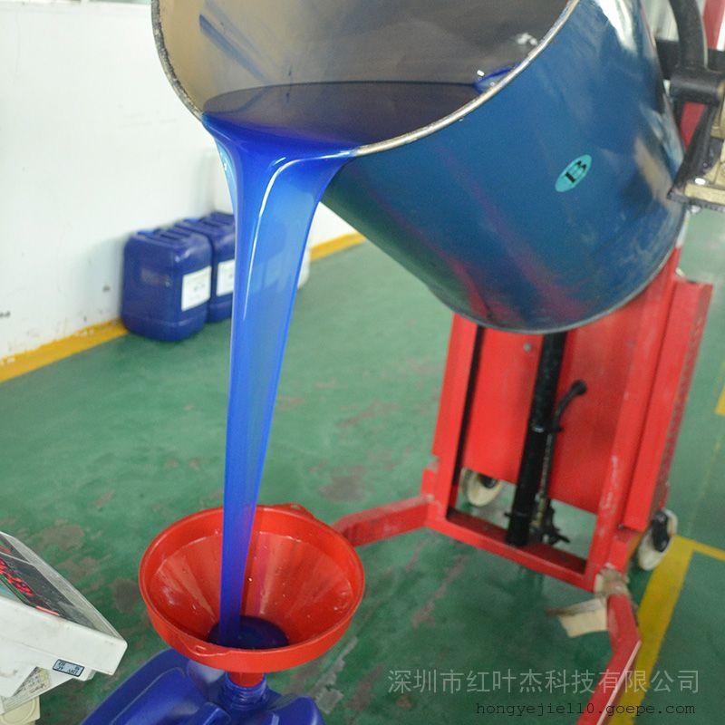 红叶海底电缆管道防水蓝色密封硅胶HY-9500