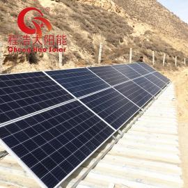 程浩兰 州5000w 5kw养殖场太阳能供电系统 家用太阳能光伏发电机CH-GF-5KW