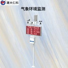建大仁科 气象站安装 气象监测站 无线 自动RS-QXZN