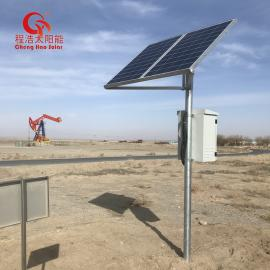 CH酒 泉200w太阳能发电系统 太阳能供电系统CH-GF-200W