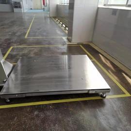 国产非标订制500公斤304全不锈钢移动地磅食品厂专用SCS0.5-1212