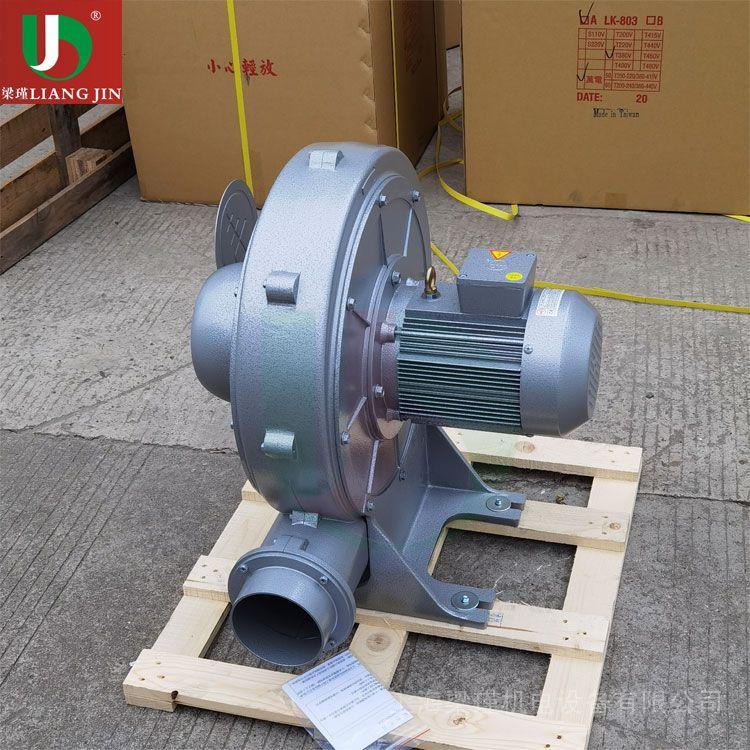 工业机械设备配套原装低噪音LK-803宏丰送风机--上海梁瑾机电设备有限公司