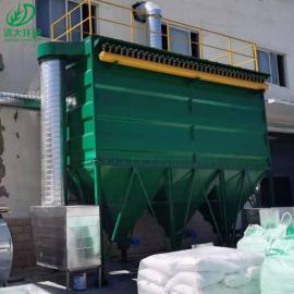 清大环保大风量布袋除尘器设备 单机型除尘脉冲在线清灰DMC-48