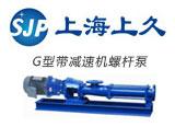 上海上久泵业制造beplay体育网页版登陆