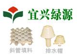 宜兴市绿源环保设备有限公司