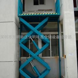设计楼层电动液压升降平台货梯