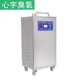 食品厂怎样使用臭氧发生器