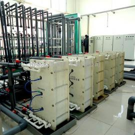 天wei膜电渗析设备