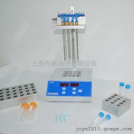 多样品干式加热氮吹仪,氮吹浓缩仪