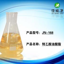 德国汉姆非离子表面活性剂 特乙胺油酸酯高效除蜡专用原料
