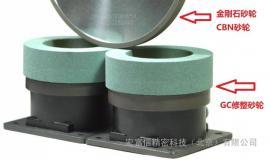 CBN砂轮修整器 金刚石砂轮修整器 动力修整