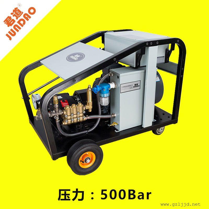 君道冷凝器疏通超高压清洗机pu5022