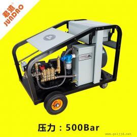 君道(JUNDAO)打建筑塔吊使用500公斤高压清洗机效果好PU5022