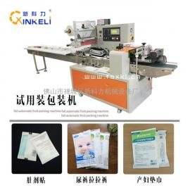 xinke力 拉拉裤包zhuang机品牌 试用zhuang纸尿裤枕式包zhuang机