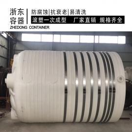 浙东25吨塑料储罐性能好pt-25000l