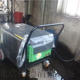 冷凝器防爆高压清洗机HD50/22EX