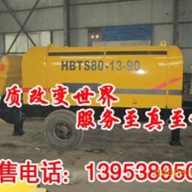 驻马店 西平 反泵操作矿山用混凝土输送泵的注意事项