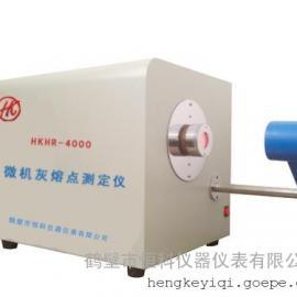 厂家直xiao微机huirong点测定仪-*huirong点测定仪信赖恒科仪器