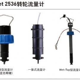 +GF+流量计 Signet P51530转轮式流量传感器