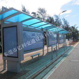 公交车候车棚 滚动灯箱候车亭安装 地铁灯箱