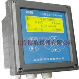 SJG-2083工业盐酸nong度计