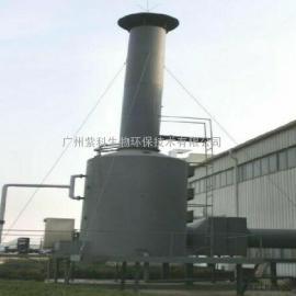 电镀酸碱废气处理塔