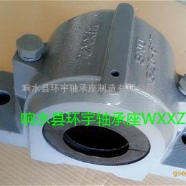 赛特 SNU528 SNU526 铸铁 铸钢 轴承座 瓦盒