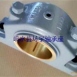 赛特 H2120 H2110 铸铁 铸钢 滑动轴承座 瓦盒