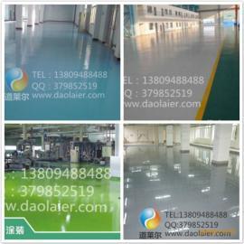 *设计施工●兴义混凝土密封固化剂,兴义地坪漆,包工包料