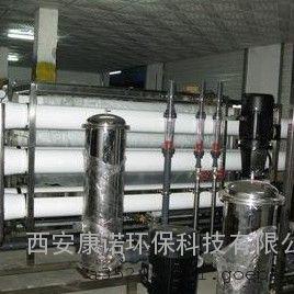 danji反渗透水处理设备