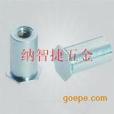 BSO-3.5M3-7压铆螺柱 焊接铆柱BSO-M3-8