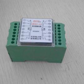 UEG/C-2H. UEG/C-1H1D.中间继电器